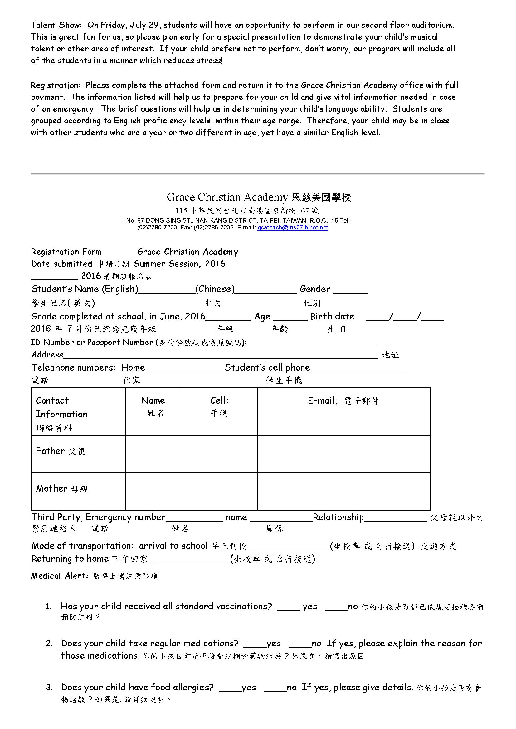 Summer School 2016 PDF Conv_Page_2