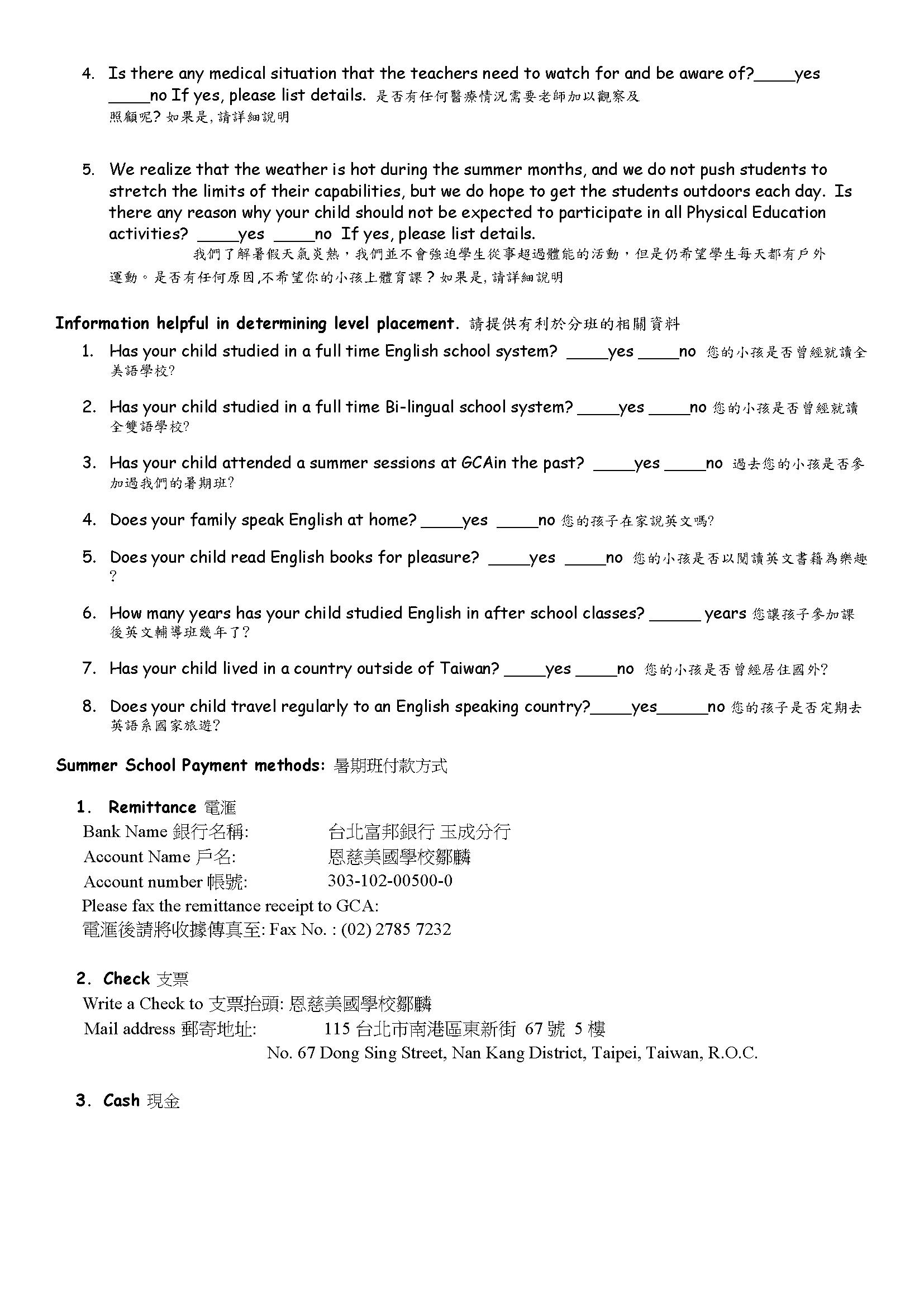 Summer School 2016 PDF Conv_Page_3