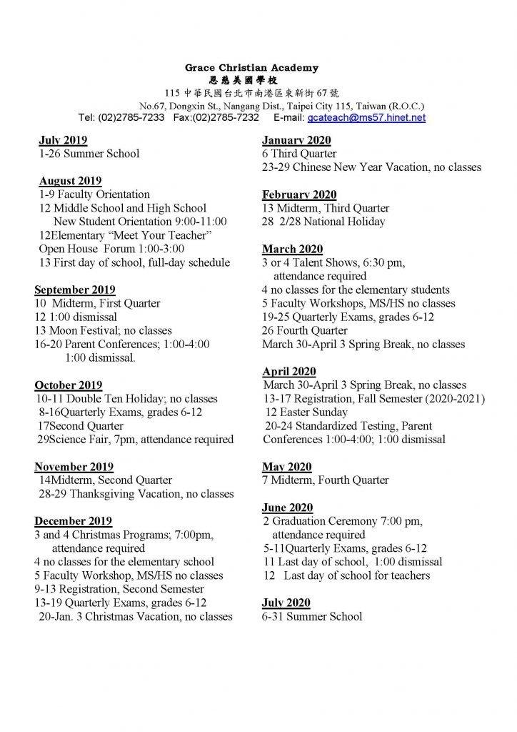 2019 – 2020 Calendar | Grace Christian Academy, Taipei